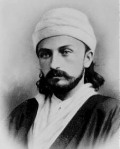 'Abdu'l-Bahá as a young man