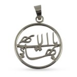 Circle of humanity Bahá'í pendant